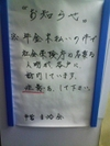 Harigami01