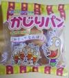 Oshirikajirimushi_bread