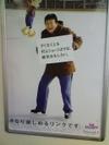 Murakami_shouji