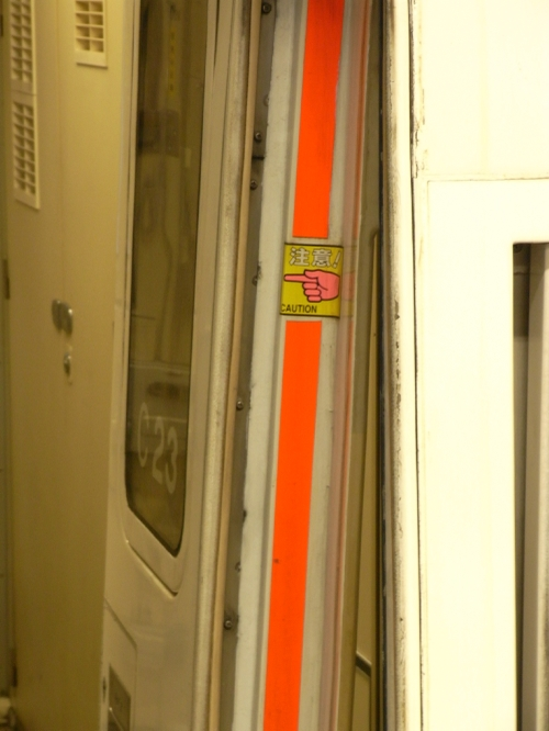 Nozomi_door02