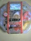 Hiyashi_chuka01
