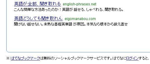 Eigo_koukoku
